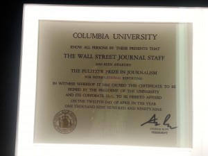 Wall Street Jounal plaque
